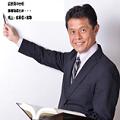 棚田 秀利